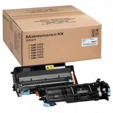 MK-1150 Kyocera сервисный (ремонтный) комплект