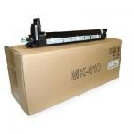 MK-410 Ремонтный комплект для KM-1620/1635/1650/2020/2035/2050 Kyocera